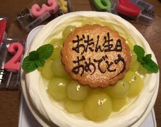 天音メロンのケーキ